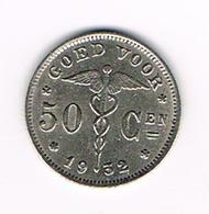 //  ALBERT I   50 CENTIEM 1932  VL  BONNETAIN - 1909-1934: Albert I