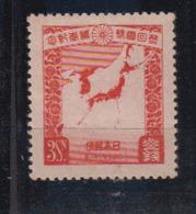 JAPON     1930       N /  214      COTE   8 , 00    EUROS     ( W 101 ) - Unused Stamps