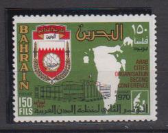 BAHREIN     1970       N /  173      COTE   11 , 00    EUROS     ( W 102 ) - Bahreïn (1965-...)