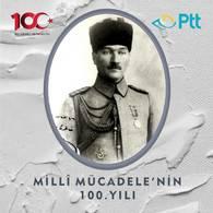 TURKEY/2019 - (PORTFOLIO) 100th YEAR OF NATIONAL STRUGGLE (ATATURK, WWI), MNH - Nuevos