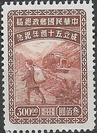CHINA 1947 50th Anniversary Of Directorate General Of Posts - $300 Postboy And Motor Van MH - China