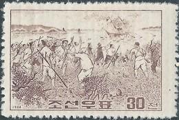 """Corea Del Nord -North Korea , 1964 The """"General Sherman"""" Incident, 1866 - 30 Ch MNH - Corea Del Norte"""