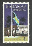 BAHAMAS 1983 INDEPENDENCE MILITARY UNIFORMS FLAGS SET MNH - Bahamas (1973-...)