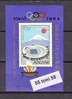 Hungary 1964  Sport Olympic Games Tokio  Bl.43A S/S-MNH - Summer 1964: Tokyo