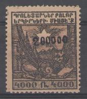AZERBAIDJAN:  N°151 *         - Cote 40€ - - Azerbaïdjan