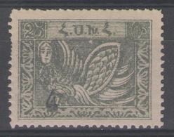 AZERBAIDJAN:  N°157 *         - Cote 37,50€ - - Azerbaïdjan