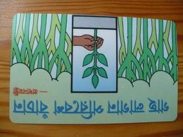 Phonecard Bangladesh - Mint - Bangladesh