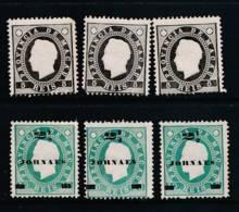 MACAO, 1888 5R (3) (MNH) And 1893 2½R (3) Unused No Gum, Cat €72 - Macau