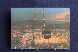 I - 35 / Asie - Saudi Arabia - ( Mekka ) The Holly City Of Mecca - The Kaaba  - تحية من المملكة العربية السعودية - Arabie Saoudite