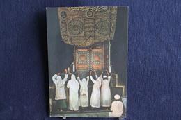 I - 36 / Asie - Saudi Arabia - ( Mekka ) The Holly City Of Mecca - The Kaaba  - تحية من المملكة العربية السعودية - Arabie Saoudite