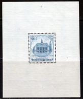 Belgique BF 1936 Yvert 6 ** TB - Blocs 1924-1960