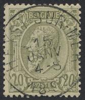 """émission 1884 - N°47 Obl Simple Cercle """"Heyst-sur-Mer"""". Superbe - 1884-1891 Léopold II"""
