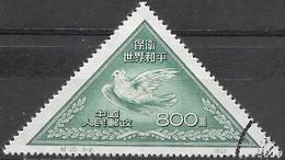 CHINA 1951 Peace Campaign - $800 Dove Of Peace, After Picasso FU - Réimpressions Officielles