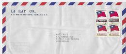 Corée Du Sud: 1 Lettre Vers LeLuxembourg - Corée Du Sud