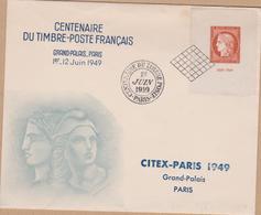 ENVELOPPE CITEX PARIS 1949 CENTENAIRE DU TIMBRE POSTE (PARIS) - Marcophilie (Lettres)