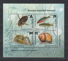 Belarus Weissrussland MNH** 2019 Inhabitants Of Water Basin Of Belarus  Mi 1295-98 Bl.175 - Belarus