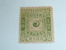 TIMBRE De COREE NEUF N°6 Avec Charnière - STAMPS ASIA KOREA (V) - Corée (...-1945)