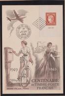 CARTE  1949 CENTENAIRE DU TIMBRE POSTE FRS  GD PALAIS PARIS - Marcophilie (Lettres)