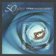 CYPRUS 2009 SPECIMEN PHILATELIC SOCIETY 50TH ANNIVERSARY M/SHEET - Unused Stamps