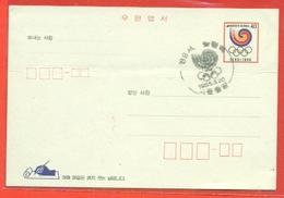 SPORT- OLIMPIADI SEOUL - 1988 - INTERO POSTALE - Corea Del Sud