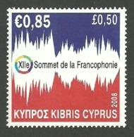 CYPRUS 2008 FRANCO PHONE SUMMIT QUEBEC SET MNH - Unused Stamps