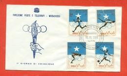 SPORT- OLIMPIADI-   SOMALIA - OLIMPIADI TOKYO 1964- - Marocco (1956-...)