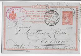 GRECE - 1915 - CARTE De CORFOU => TORINO (ITALIA) - Postal Stationery