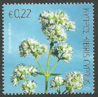 CYPRUS 2012 AROMATIC FLOWERS & HERBS OREGANO SET MNH - Unused Stamps
