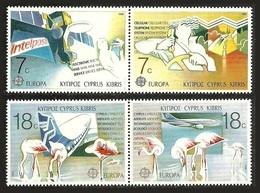 CYPRUS 1988 EUROPA AIRCRAFT BIRDS FLAMINGOS SET MNH - Unused Stamps