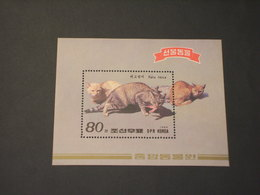 COREA NORD - BF 1989 GATTI - NUOVO(++) - Corea Del Nord