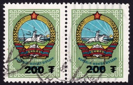 MONGOLIA 1996 200t Surch On 70m Sc#2302D - USED Pair With Right Stamp With Clipped Bottom Right Corner @PM116 - Mongolie