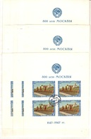 Russie Blocs-feuille YT N° 10, Onze Blocs Oblitérés. B/TB. A Saisir! - 1923-1991 URSS