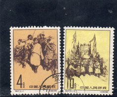 CHINE 1961 O - 1949 - ... People's Republic