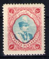 Irán Nº 549 - Iran