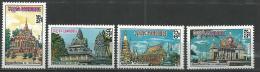 "Cambodge YT 242 à 245 "" Monastères "" 1970 Neuf** - Cambodge"
