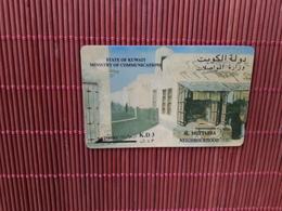 Phonecard Kuwait 12KWTD Used - Koweït