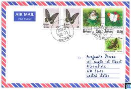 Sri Lanka Stamps, Butterflies, Personalized Cover - Sri Lanka (Ceylon) (1948-...)
