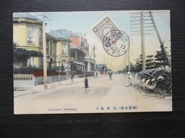 Japan: 1911 PPC To Memene(?) (#TR7) - Japan