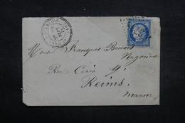 FRANCE - Enveloppe De  St-Martin-d'Ablois Pour Reims En 1874 , Affranchissement Cérès GC 3748 - L 37070 - Marcophilie (Lettres)
