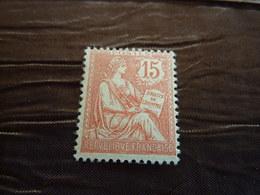 Mouchon N°125 Côte 60 , Scans Complets - Unused Stamps