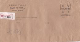 BUSTA VIAGGIATA  RACCOMANDATA - CINA - BANK OF CHINA , SUZHOU BRANCH - VIAGGIATA PER BERGAMO ( ITALY) - 1949 - ... Repubblica Popolare