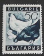 "BULGARIE  YT 305 NEUF**MNH"" POULES"" ANNÉE 1938 - 1909-45 Königreich"