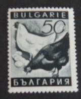 "BULGARIE YT 306 NEUF**MNH"" POULES"" ANNÉE 1938 - 1909-45 Königreich"