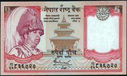 NEPAL - 5 Rupees Nd.(2003-2006) {sign. Bijay Nath Bhattarai 2005-2007 & 2009-2010} UNC P.53 B - Nepal