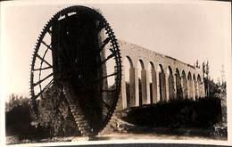 Alep -  Hama Noria De Bechriat Moulin à Eau (Ferrania) - Siria