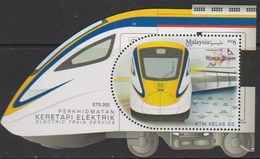 MALAYSIA, 2019, TRAINS, WORLD STAMP EXHIBITION OVERPRINT, TRAINED-SHAPED S/SHEET - Treni