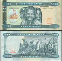 Eritrea 20 Nakfa. 24.05.2012 (2014) Unc. Banknote Cat# P.12a - Eritrea