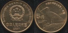 China. 5 Yuan. 1997 (Coin KM#980. Unc) Crested Ibis - China