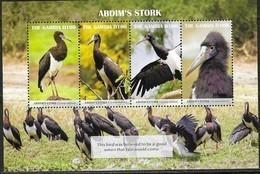 GAMBIA, 2019, MNH, BIRDS, STORKS, ABDIM'S STORKS, SHEETLET - Storks & Long-legged Wading Birds