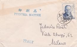 BUSTA VIAGGIATA - TAIPEI  (TAIWAN)  VIAGGIATA PER MILANO ( ITALY) - 1945-... República De China